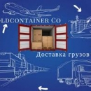 MOLDCONTAINER CO SRL